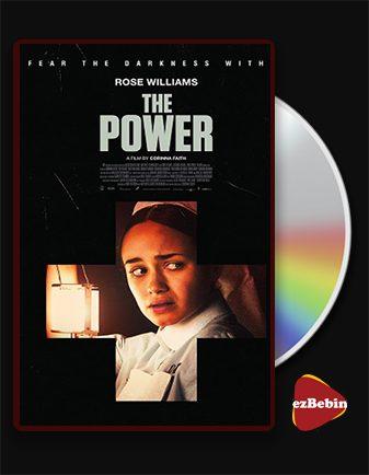 دانلود فیلم تاریکی The Power 2021 با زیرنویس فارسی و با لینک مستقیم