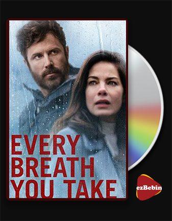 دانلود فیلم هر نفسی که میکشی Every Breath You Take 2021 با زیرنویس فارسی و با لینک مستقیم