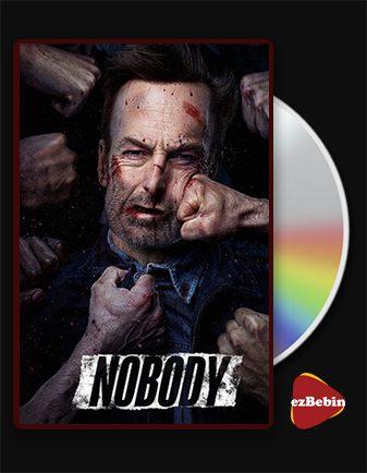 دانلود فیلم هیچکس Nobody 2021 با زیرنویس فارسی و با لینک مستقیم