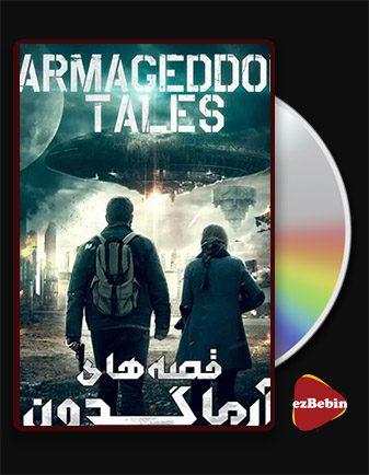 دانلود فیلم قصه های آرماگدون Armageddon Tales 2021 با زیرنویس فارسی و با لینک مستقیم