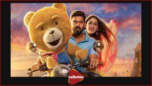 فیلم سانسور نشده Teddy 2021