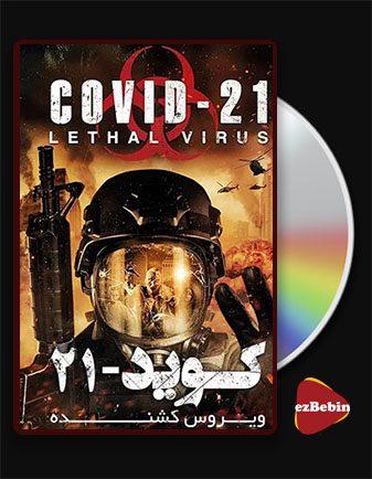 دانلود فیلم کووید ۲۱: ویروس کشنده COVID-21: Lethal Virus 2021 با زیرنویس فارسی و با لینک مستقیم