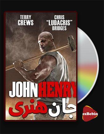 دانلود فیلم جان هنری با زیرنویس فارسی فیلم John Henry 2020 با لینک مستقیم