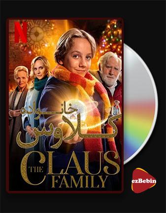 دانلود فیلم خانواده کلاوس با زیرنویس فارسی فیلم The Claus Family 2020 با لینک مستقیم