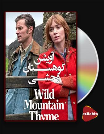 دانلود فیلم آویشن کوهستان وحشی با زیرنویس فارسی فیلم Wild Mountain Thyme 2020 با لینک مستقیم