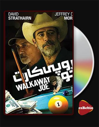 دانلود فیلم برو پی کارت جو با زیرنویس فارسی فیلم Walkaway Joe 2020 با لینک مستقیم