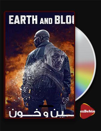 دانلود فیلم زمین و خون با زیرنویس فارسی فیلم Earth and Blood 2020 با لینک مستقیم
