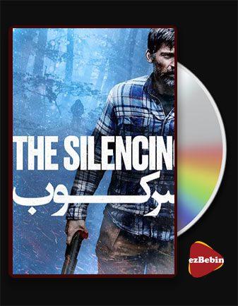 دانلود فیلم سرکوب با دوبله فارسی فیلم The Silencing 2020 با لینک مستقیم