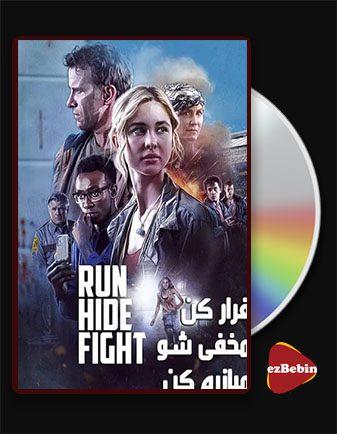 دانلود فیلم فرار کن مخفی شو مبازره کن با زیرنویس فارسی فیلم Run Hide Fight 2020 با لینک مستقیم