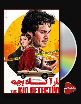 دانلود فیلم کارآگاه بچه با زیرنویس فارسی فیلم The Kid Detective 2020 با لینک مستقیم