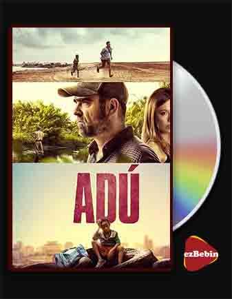 دانلود فیلم آدو با زیرنویس فارسی فیلم Adu 2020 با لینک مستقیم