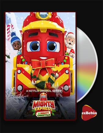 دانلود انیمیشن قطار تندرو: کریسمس شگفت انگیز با دوبله فارسی انیمیشن Mighty Express: A Mighty Christmas 2020 با لینک مستقیم