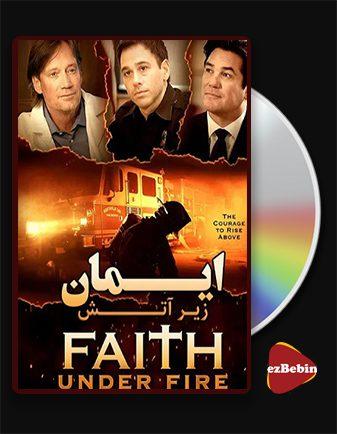 دانلود فیلم ایمان زیر آتش با زیرنویس فارسی فیلم Faith Under Fire 2020 با لینک مستقیم
