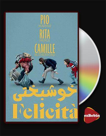دانلود فیلم خوشبختی با زیرنویس فارسی فیلم Felicita 2020 با لینک مستقیم