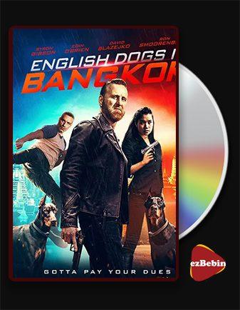 دانلود فیلم سگ های انگلیسی در بانکوک با دوبله فارسی فیلم English Dogs in Bangkok 2020 با لینک مستقیم