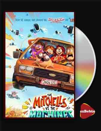 دانلود انیمیشن میچل ها در مقابل ماشین ها با دوبله فارسی انیمیشن The Mitchells vs the Machines 2021 با لینک مستقیم