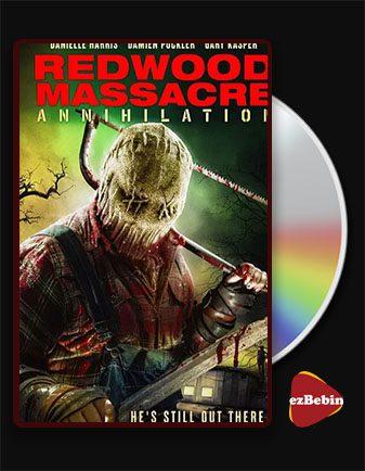 دانلود فیلم قتل عام ردوود: نابودی با زیرنویس فارسی فیلم Redwood Massacre: Annihilation 2020 با لینک مستقیم