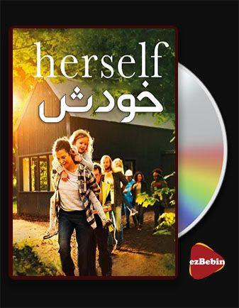 دانلود فیلم خودش با زیرنویس فارسی فیلم Herself 2020 با لینک مستقیم