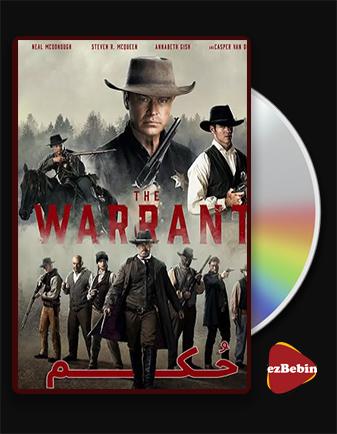 دانلود فیلم حکم با زیرنویس فارسی فیلم The Warrant 2020 با لینک مستقیم