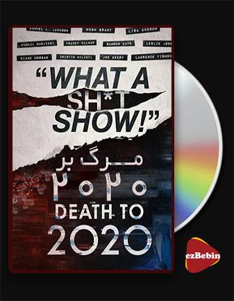 دانلود فیلم مرگ بر 2020 با زیرنویس فارسی فیلم Death to 2020 2020 با لینک مستقیم