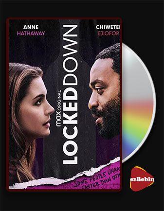 دانلود فیلم خانه نشینی Locked Down 2021 با زیرنویس فارسی و با لینک مستقیم