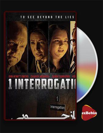 دانلود فیلم ۱ بازجویی با زیرنویس فارسی فیلم One 1 Interrogation 2020 با لینک مستقیم