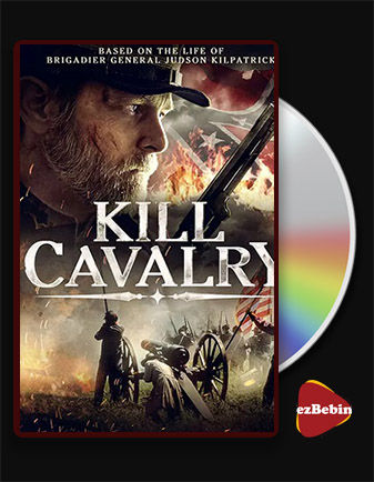 دانلود فیلم ژنرال هادسون Kill Cavalry 2021 با زیرنویس فارسی و با لینک مستقیم