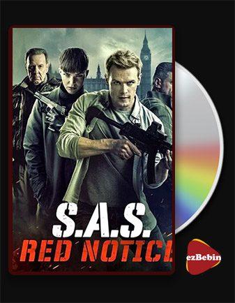 دانلود فیلم اس ای اس: اخطار قرمز SAS: Red Notice 2021 با زیرنویس فارسی و با لینک مستقیم
