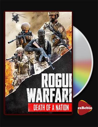 دانلود فیلم جنگ لجام گسیخته: مرگ یک ملت با زیرنویس فارسی فیلم Rogue Warfare: Death of a Nation 2020 با لینک مستقیم