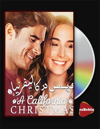 دانلود فیلم کریسمس در کالیفرنیا با زیرنویس فارسی فیلم A California Christmas 2020 با لینک مستقیم