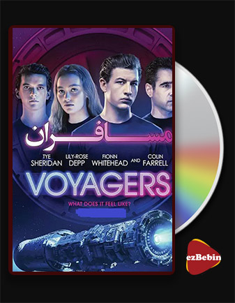 دانلود فیلم مسافران Voyagers 2021 با زیرنویس فارسی و با لینک مستقیم