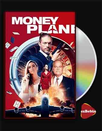 دانلود فیلم هواپیمای پول با زیرنویس فارسی فیلم Money Plane 2020 با لینک مستقیم
