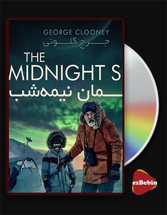 دانلود فیلم آسمان نیمه شب با دوبله فارسی فیلم The Midnight Sky 2020 با لینک مستقیم
