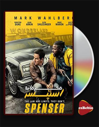 دانلود فیلم محرمانه اسپنسر با دوبله فارسی فیلم Spenser Confidential 2020 با لینک مستقیم