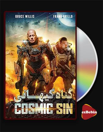 دانلود فیلم گناه کیهانی Cosmic Sin 2021 با زیرنویس فارسی و با لینک مستقیم