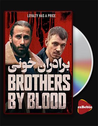 دانلود فیلم برادران خونی با زیرنویس فارسی فیلم Brothers by Blood 2020 با لینک مستقیم