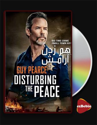 دانلود فیلم برهم زدن آرامش با زیرنویس فارسی فیلم Disturbing the Peace 2020 با لینک مستقیم