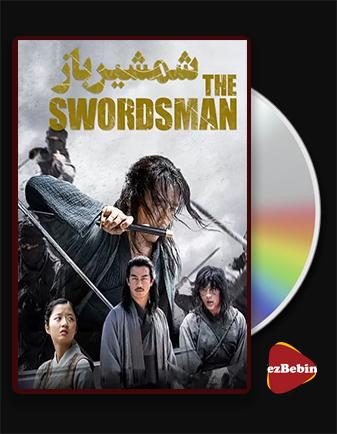 دانلود فیلم شمشیرباز با زیرنویس فارسی فیلم The Swordsman 2020 با لینک مستقیم
