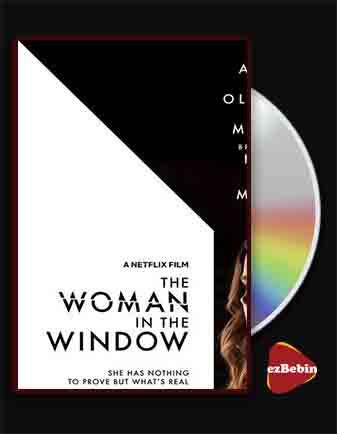 دانلود فیلم زنی پشت پنجره با دوبله فارسی فیلم The Woman in the Window 2021 با لینک مستقیم