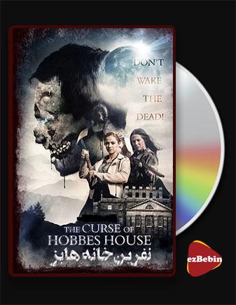 دانلود فیلم نفرین خانه هابز با زیرنویس فارسی فیلم The Curse of Hobbes House 2020 با لینک مستقیم