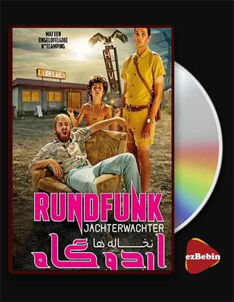 دانلود فیلم اردوگاه نخاله ها با زیرنویس فارسی فیلم Rundfunk: Jachterwachter 2020 با لینک مستقیم