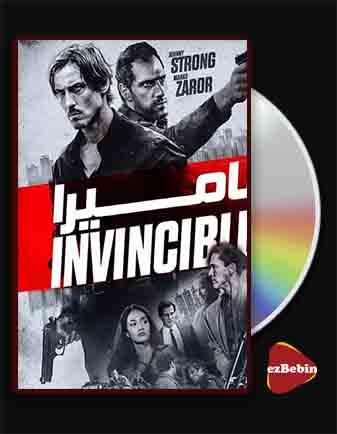 دانلود فیلم نامیرا با زیرنویس فارسی فیلم Invincible 2020 با لینک مستقیم