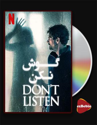 دانلود فیلم به صداها گوش نکن با دوبله فارسی فیلم Don't Listen 2020 با لینک مستقیم
