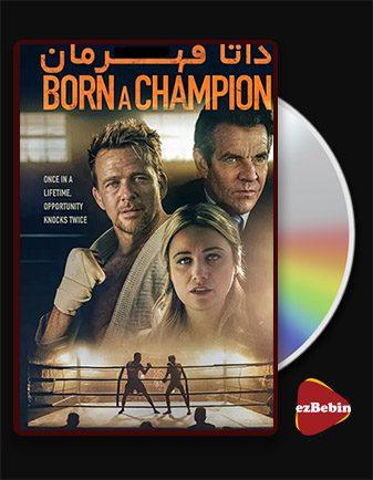 دانلود فیلم ذاتا قهرمان Born a Champion 2021 با زیرنویس فارسی و با لینک مستقیم