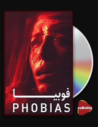 دانلود فیلم فوبیا Phobias 2021 با زیرنویس فارسی و با لینک مستقیم