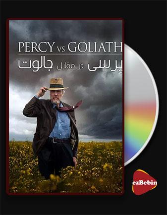 دانلود فیلم پرسی در مقابل جالوت Percy Vs Goliath 2020 با زیرنویس فارسی و با لینک مستقیم