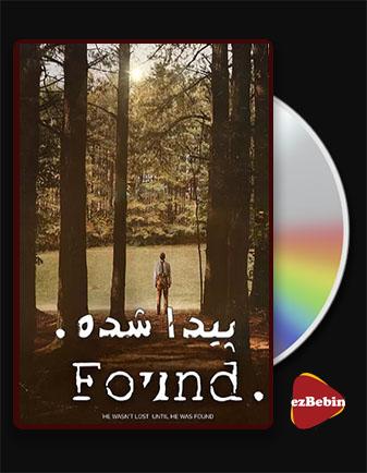 دانلود فیلم پیدا شده Found 2020 با زیرنویس فارسی و با لینک مستقیم
