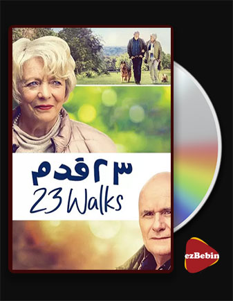 دانلود فیلم ۲۳ قدم با زیرنویس فارسی فیلم 2020 23 Walks با لینک مستقیم