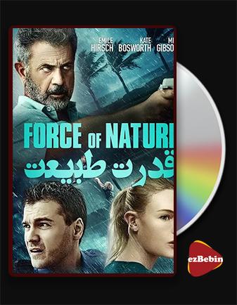 دانلود فیلم قدرت طبیعت با دوبله فارسی فیلم Force of Nature 2020 با لینک مستقیم