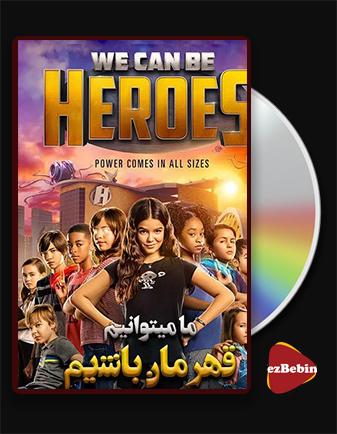 دانلود فیلم ما میتوانیم قهرمان باشیم با زیرنویس فارسی فیلم We Can Be Heroes 2020 با لینک مستقیم
